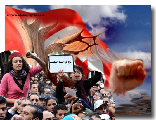13 août .. La fête de la femme Tunisiènne